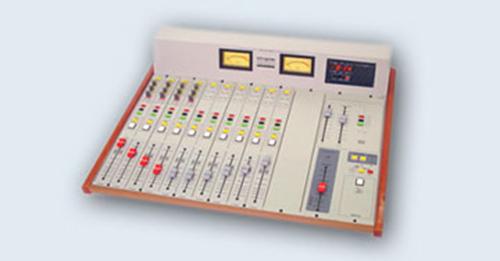 consola_de_audio_2600_1500px