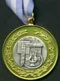 Premio Bach-Medalla